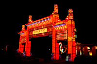 China Lights